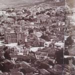 Το αρχοντικό και η πόλη γύρω του, περ. 1860.